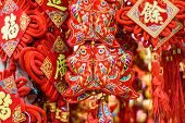 Постер, плакат: Chinese red fish decorations