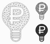 Mesh Rouble Bulb Model With Triangle Mosaic Icon. Wire Frame Triangular Mesh Of Rouble Bulb. Vector  poster