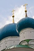 image of uglich  - Cupola of Bogoyavlensky Cathedral in Uglich Russia - JPG