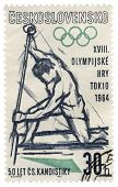 Canoe Rower On Post Stamp