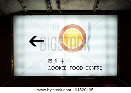Cooked Food Centre Sign, Hong Kong