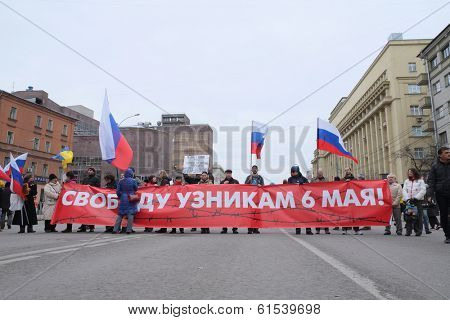 MOSCOW - MARCH 15:  demonstrators bear the poster in protection condemned for collisions with police on May 6, 2012, Circular Boulevards in Moscow, Russia on March, 15, 2014.