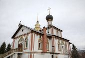 stock photo of trinity  - Church of the Holy Trinity in Novo - JPG