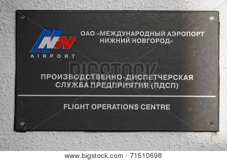 NIZHNY NOVGOROD. RUSSIA. JULY 31, 2014. STRIGINO AIRPORT.Dispatching service of the airport