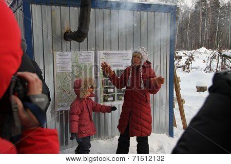 Policies Evgeniya Chirikova and her daughter