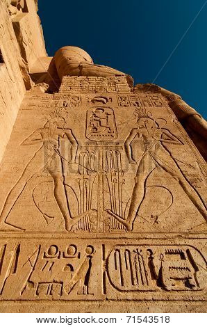 Abu Simbel On The Border Of Egypt And Sudan