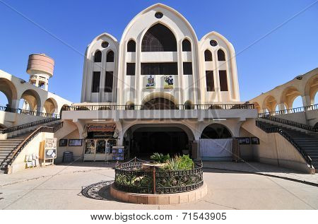 Archangel Michael's Coptic Orthodox Cathedral - Aswan, Egypt