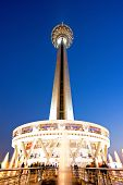 stock photo of tehran  - Milad Tower - JPG