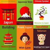 stock photo of geisha  - Japan travel and culture retro mini posters set isolated vector illustration - JPG