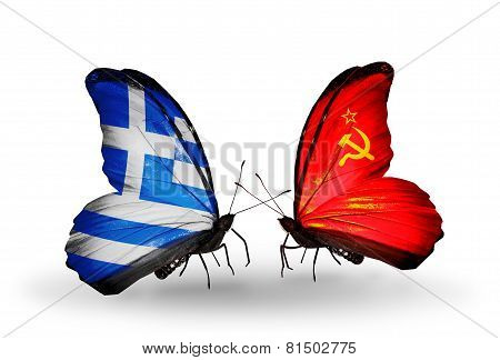 Two Butterflies With Flags On Wings As Symbol Of Relations Greece And Soviet Union
