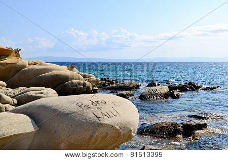 Oval Coastal Rocks