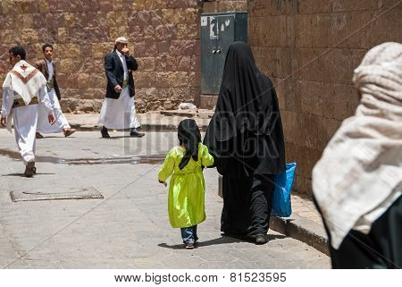 Mother And Daughter In Yemen