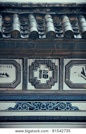 Local Bai style architecture roof in Dali old town. Yunnan, China.