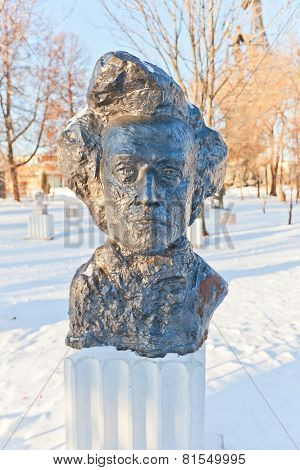 Bust Of Frederic Chopin. Moscow, Russia