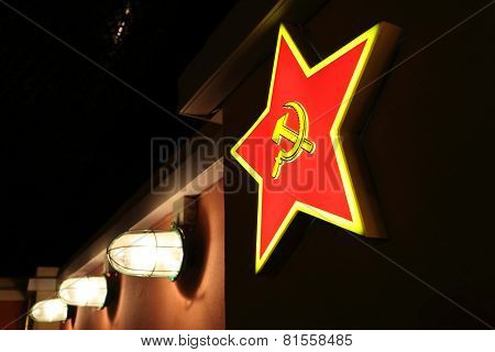 Soviet Union Red Star On The Wall