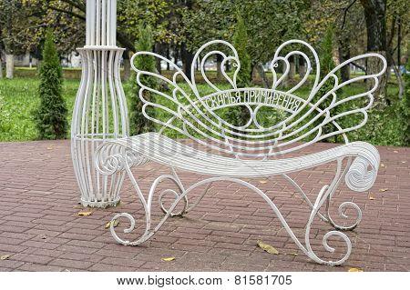 Reconciliation bench