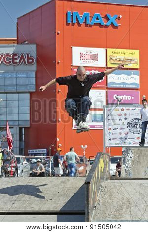 Sportsman Roller Performs Basic Trick Jump