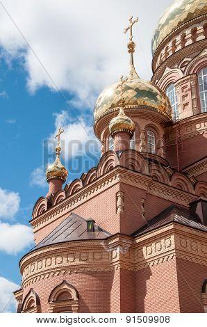 Kazansky Cathedral Icon Of The Mother Of God, Orenburg