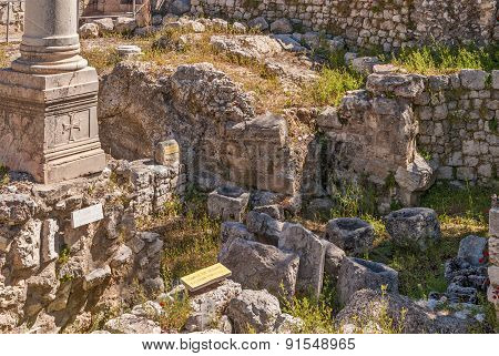 Ruins Temple Of Serapis In Jerusalem