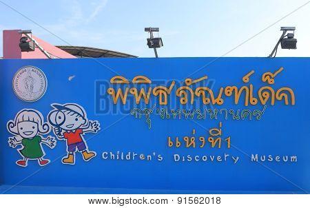 Bangkok museum Thailand