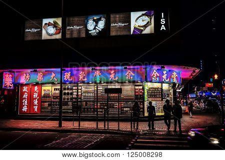 HONG KONG CHINA - JANYARY12: The nightlife on the streets of Hong Kong on 12 january 2014