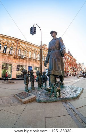 SAMARA RUSSIA - APRIL 9 2016: Bronze monument