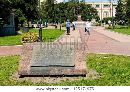 Kaliningrad, Russia - June 27, 2010: Mother Russia Monument in Motherland Square
