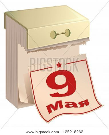 May 9 Russian Victory Day. Tear-off calendar page. Isolated on white vector illustration