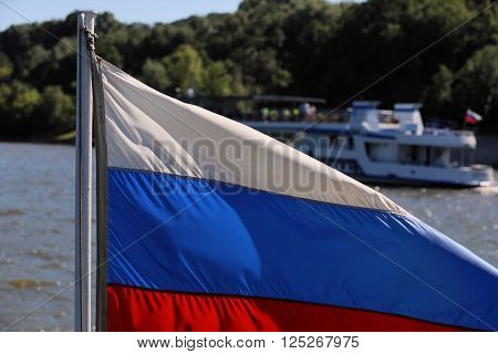The Tri-color Flag Of Russia