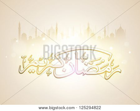 Glossy Arabic Islamic Calligraphy of text Ramadan Kareem on Mosque silhouetted background.