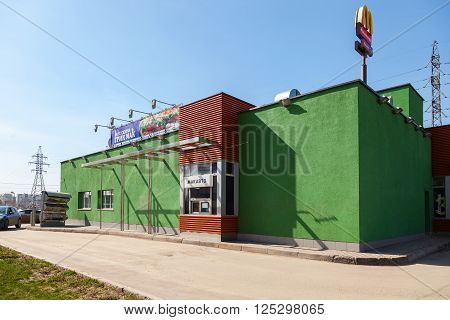 SAMARA RUSSIA - APRIL 10 2016: McDonald's fast food restaurant. McDonald's is the world's largest chain of hamburger fast food restaurants