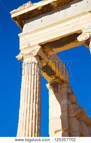 In Greece The Old  Athens
