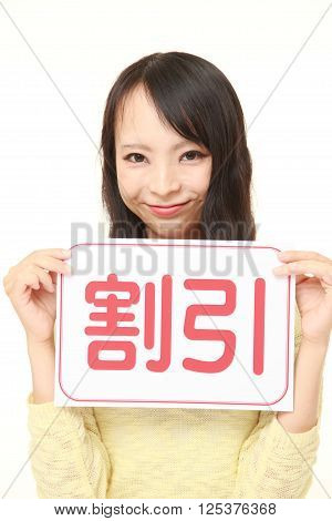 woman holding a message board with the phrase DISCOUNT in KANJI