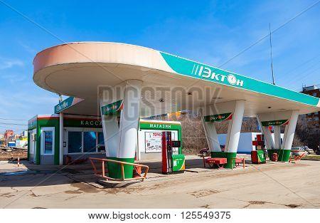 SAMARA RUSSIA - APRIL 9 2016: Ecton gas station. Ecton is one of the russian gas station in Samara region