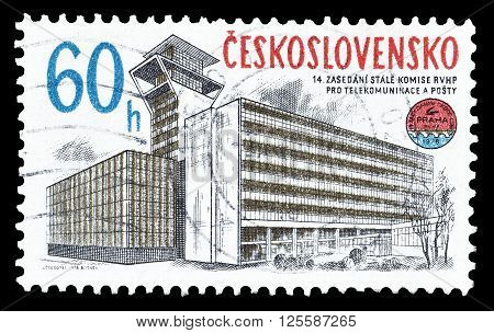 CZECHOSLOVAKIA - CIRCA 1978 : Cancelled postage stamp printed by Czechoslovakia, that shows Ministry of post.
