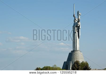 Mother Motherland Monument at the Museum of The History of Ukraine in World War II in Kyiv, Ukraine