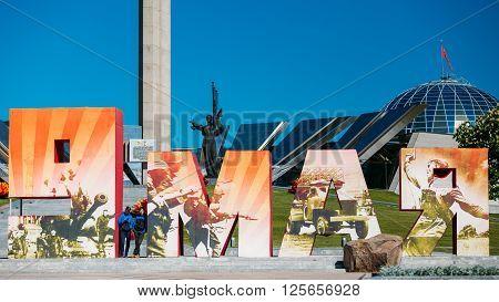 MINSK, BELARUS - May 19, 2015: People Walking Near Building Belorussian Museum Of The Great Patriotic War