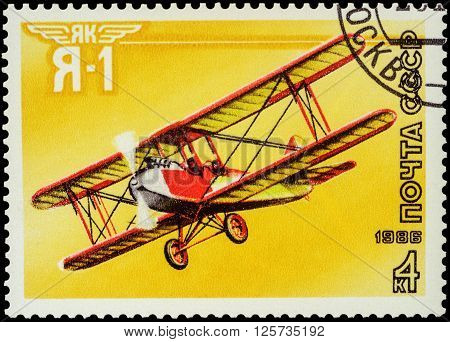 MOSCOW RUSSIA - APRIL 12 2016: A stamp printed in USSR (Russia) shows ancient Russian airplane Ya-1 (1927) series
