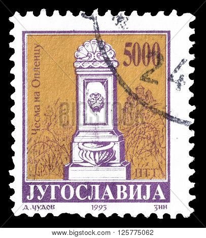 YUGOSLAVIA - 1993 : Cancelled postage stamp printed by Yugoslavia, that shows Fountain in Oplenac.