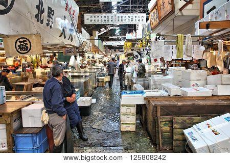 Fish Market In Japan