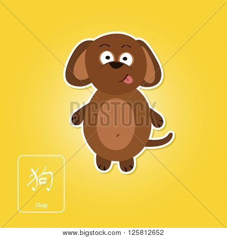 Stock vector icons with dog and chinese zodiac sign  for your design