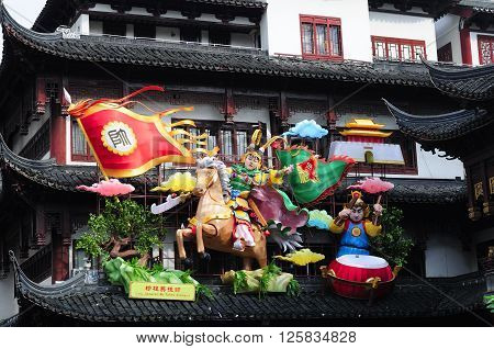 A Spring Festival Chinese new year display of Lady General Mu within Yuyuan Gardens Shanghai China.
