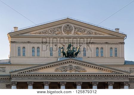View of the Bolshoi Theatre is the most famous Opera House in Russia Moscow