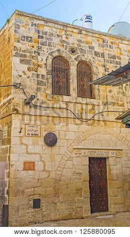 JERUSALEM ISRAEL - FEBRUARY 16 2016: The Franciscan Church of Simon the Cyrenian is the fifth station on Via Dolorosa street the way of Jesus and pilgrims' route on February 16 in Jerusalem.