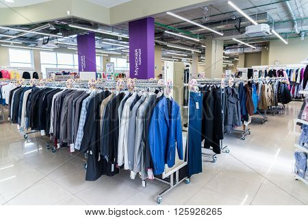 Moscow, Russia-April 11. 2016. The interior of the store network Familiya