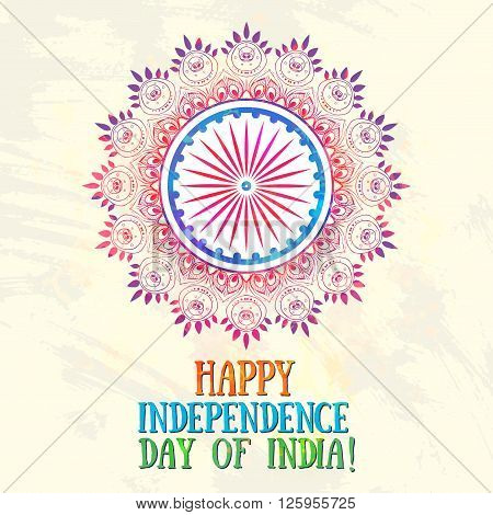 Poster Independence Day of India It celebrated annually on August 15 Invitation card in vector india arabic Illustration can be used for designs of web site and banners flyers textiles, greeting cards