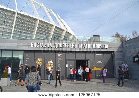 Memorial Mausoleum of Klichko brothers.View of Olympic Stadium At April 8,2016 in Kiev, Ukraine