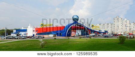 GOMEL BELARUS - APRIL 14 2016: Hypermarket Euroopt on the street Khatayevich Gomel Belarus
