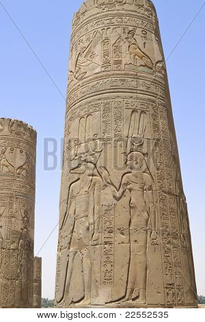 Column At The Temple Of Kom Ombo