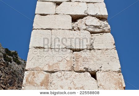 Ancient greek epigraph